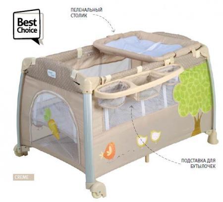 Манеж - кровать THOMAS Happy Baby